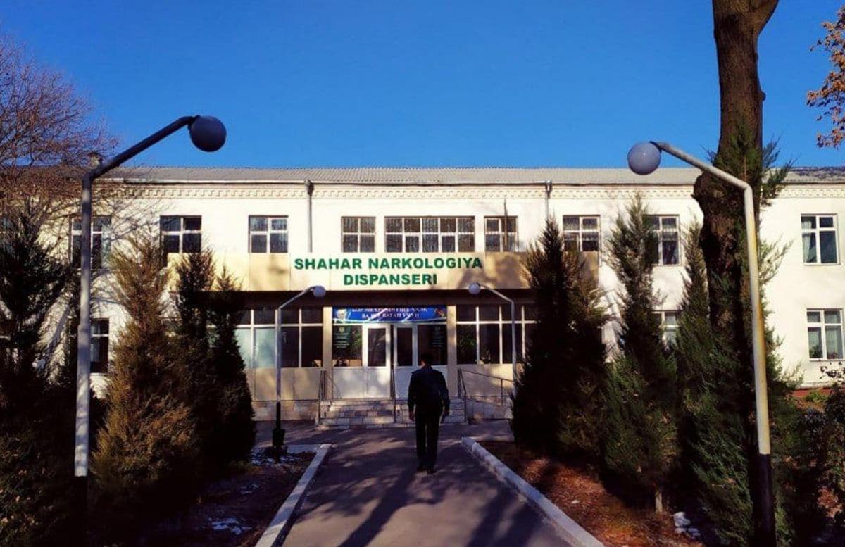 Выяснилось, сколько в Узбекистане наркозависимых состоят на учете