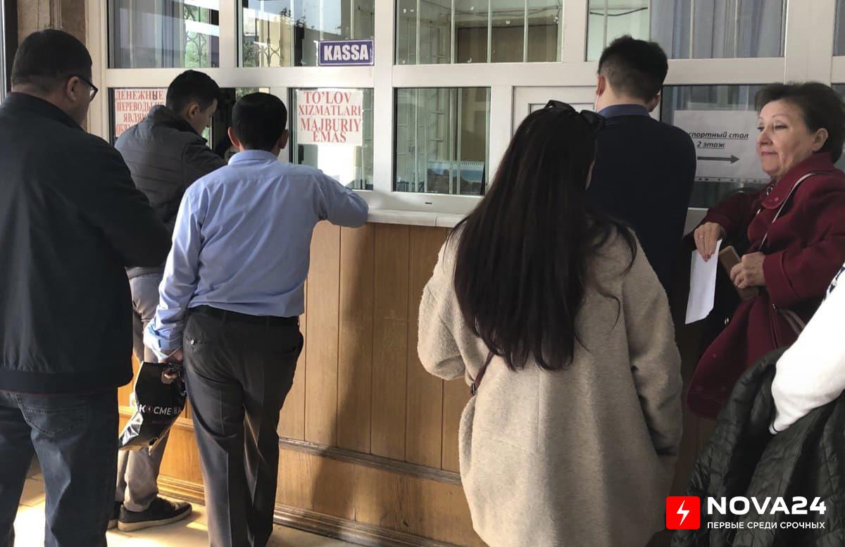 «Хлебное место» или как ташкентцев «обдирала» частная касса в здании паспортного стола