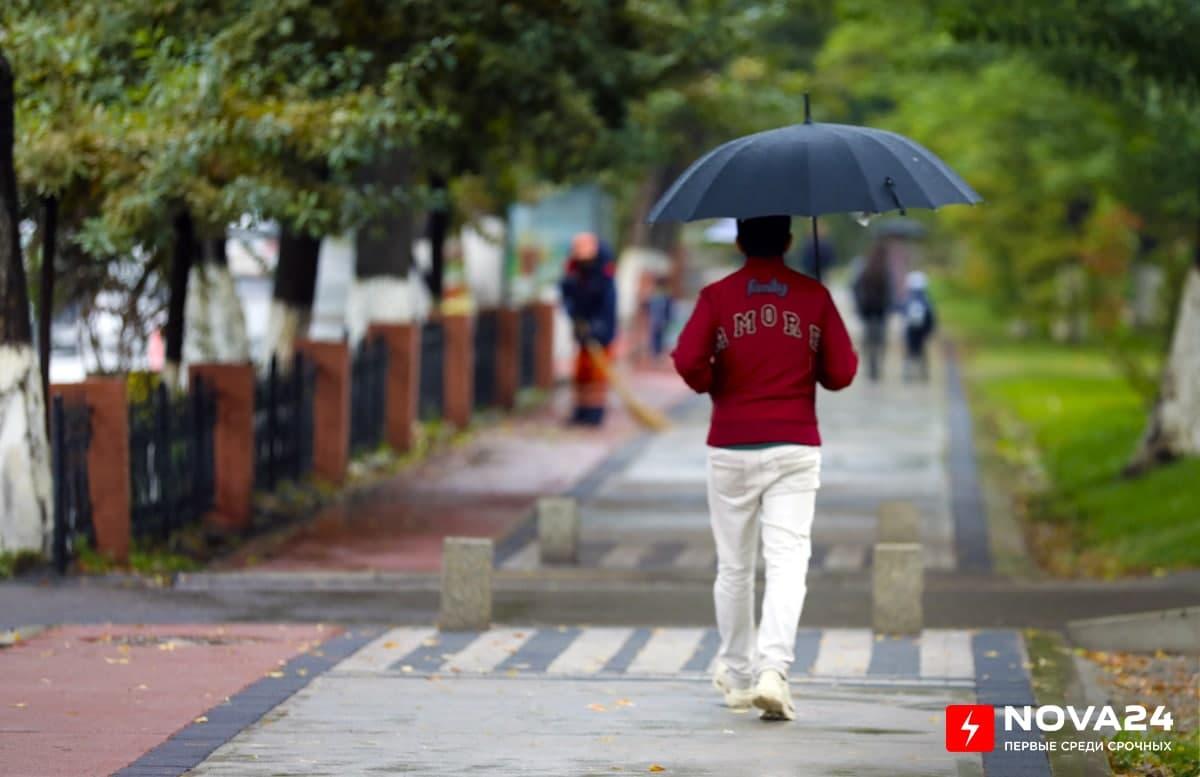 Пасмурно и дождливо: о погоде на 21 октября