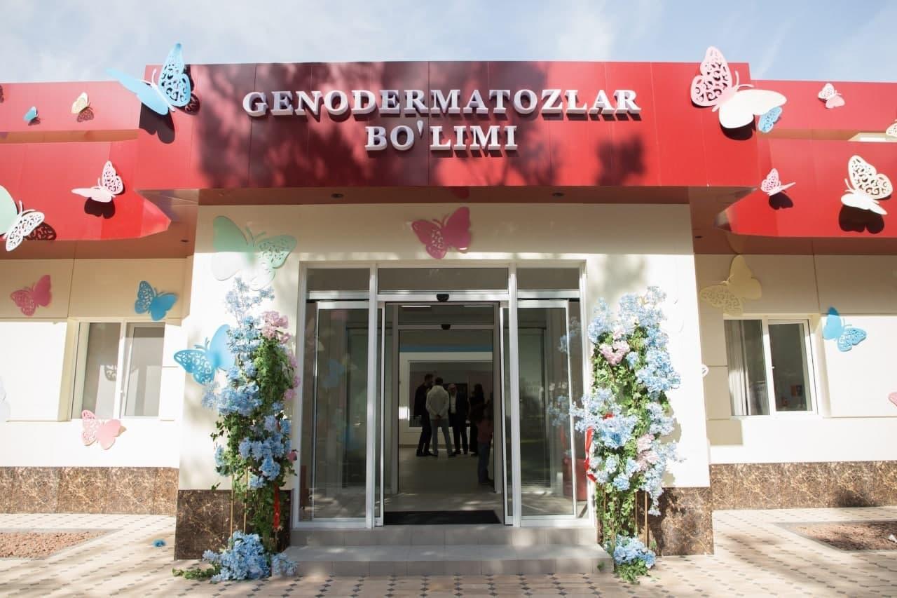 В столице открылось первое в Центральной Азии отделение по лечению генных дерматозов