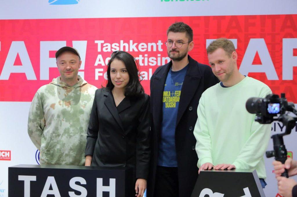 Выяснились победители третьего Ташкентского фестиваля рекламы TAF!21