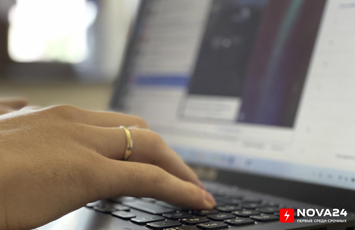 Выяснилось место Узбекистана в рейтинге по уровню кибербезопасности