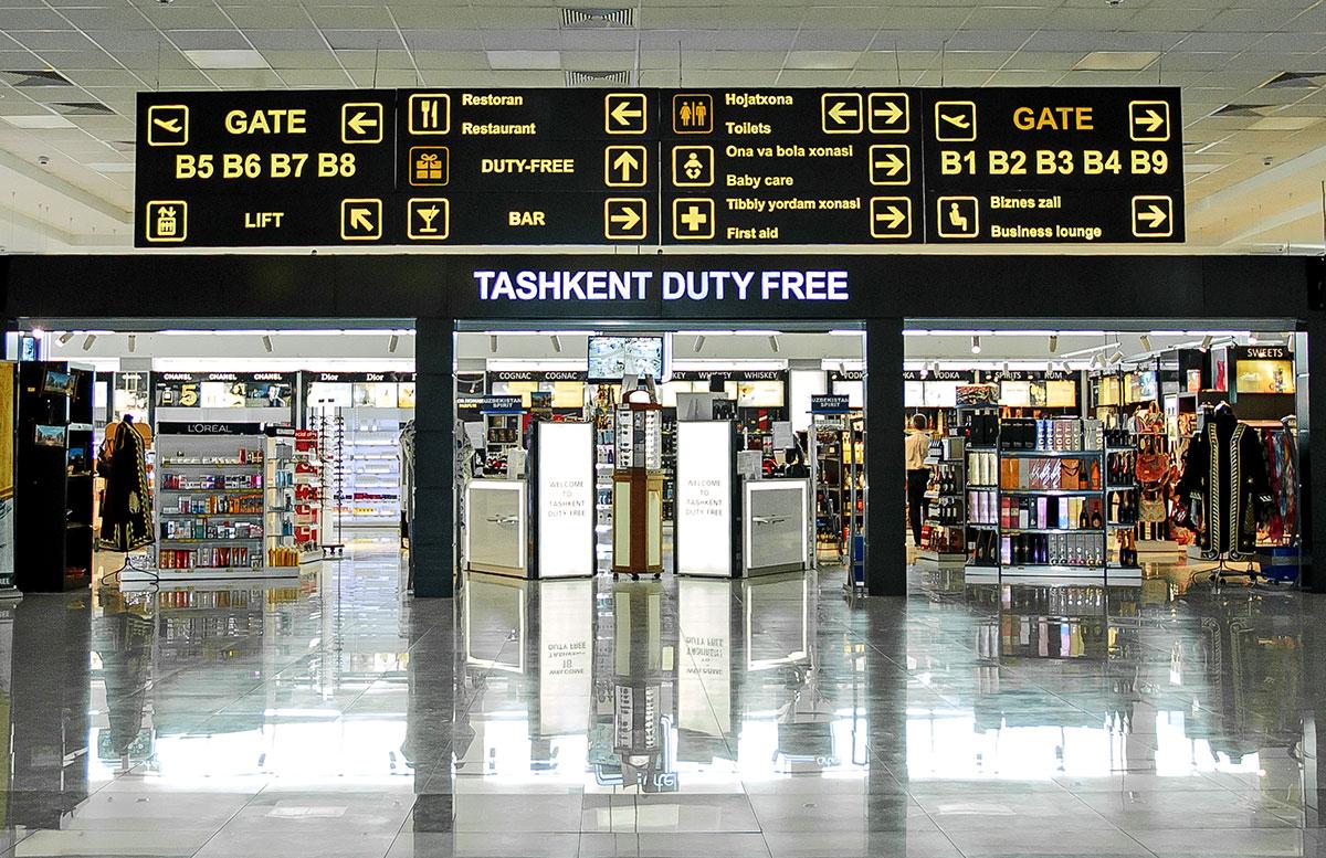 В нескольких городах Узбекистана откроют магазины Duty Free