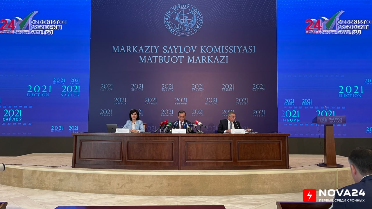В Узбекистане выборы президента впервые пройдут по Избирательному кодексу страны