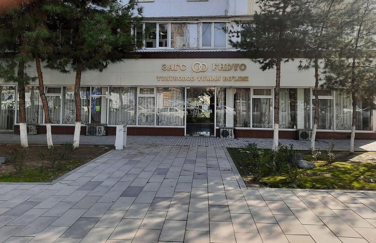 ЗАГС Юнусабадского района обесточили из-за задолженности