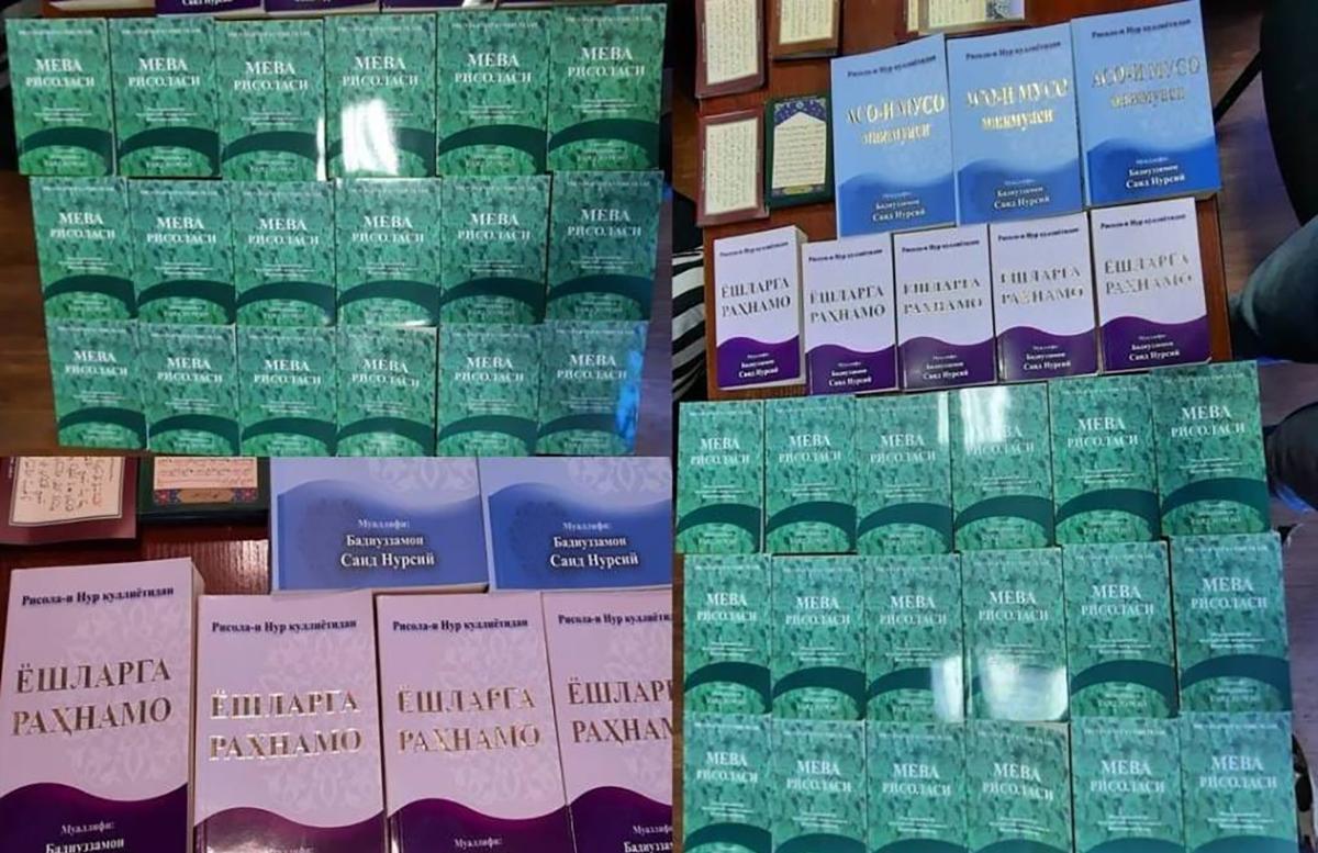 В Навои пресекли ввоз более 25 запрещенных книг