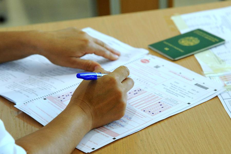 ГЦТ опубликовал список предметов для тестирования