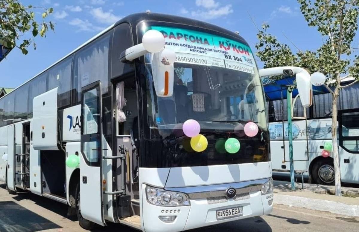 Фергану и Коканд свяжет новый автобусный маршрут