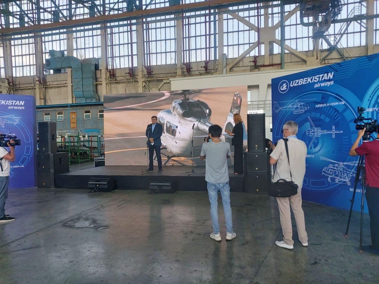 В Узбекистане состоялась презентация вертолетов «Airbus H-125» и «Ми-8МТВ» — видео