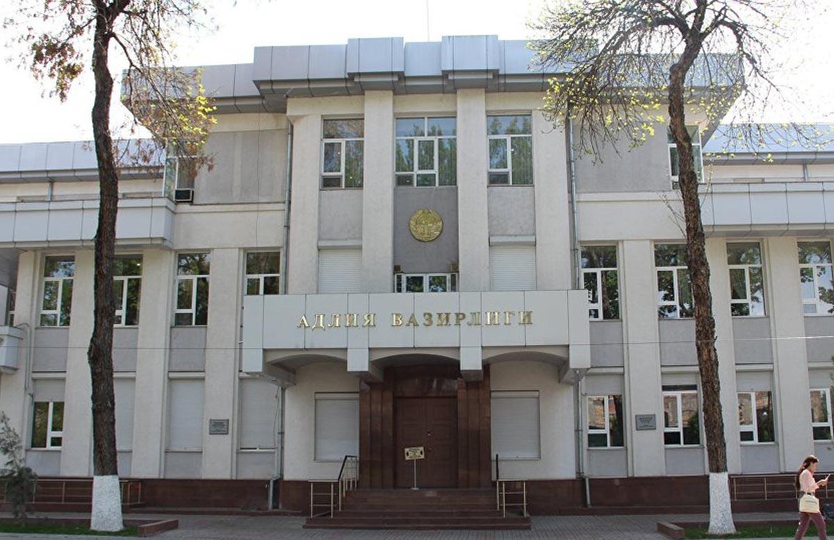 В Узбекистане внедрят систему оценки регуляторного воздействия