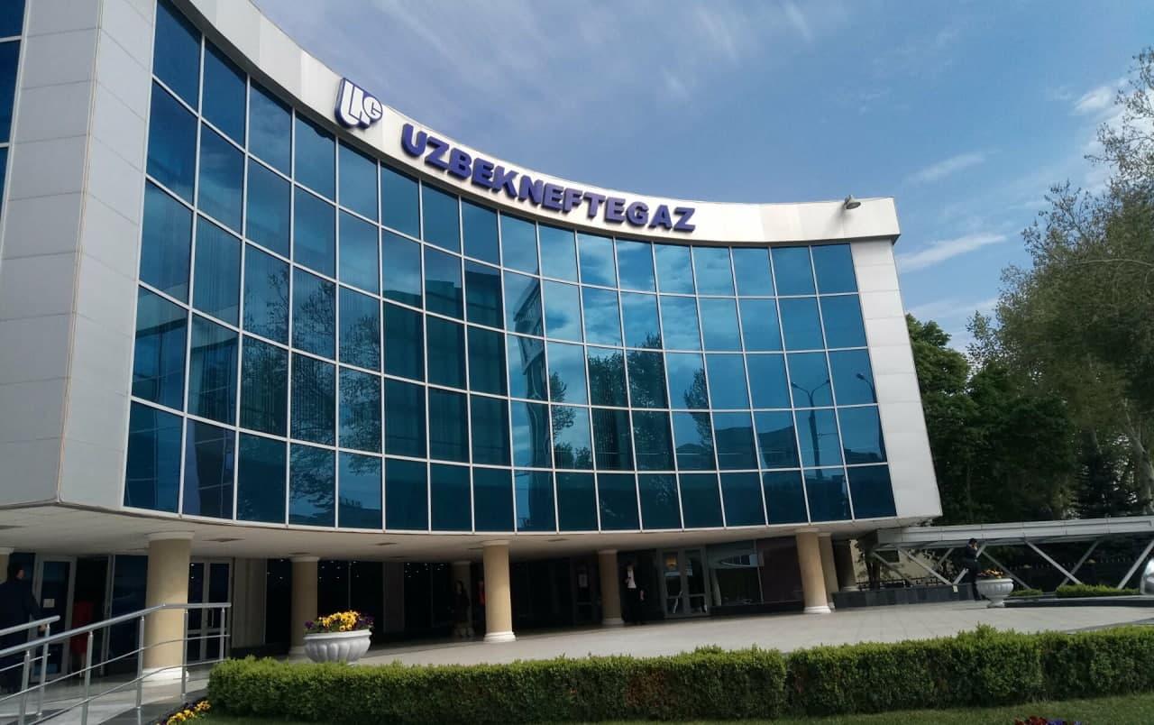 «Узбекнефтегаз» разместит более 24 миллионов акций на фондовой бирже