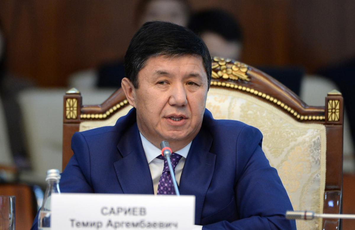 В Кыргызстане задержали бывшего премьер-министра