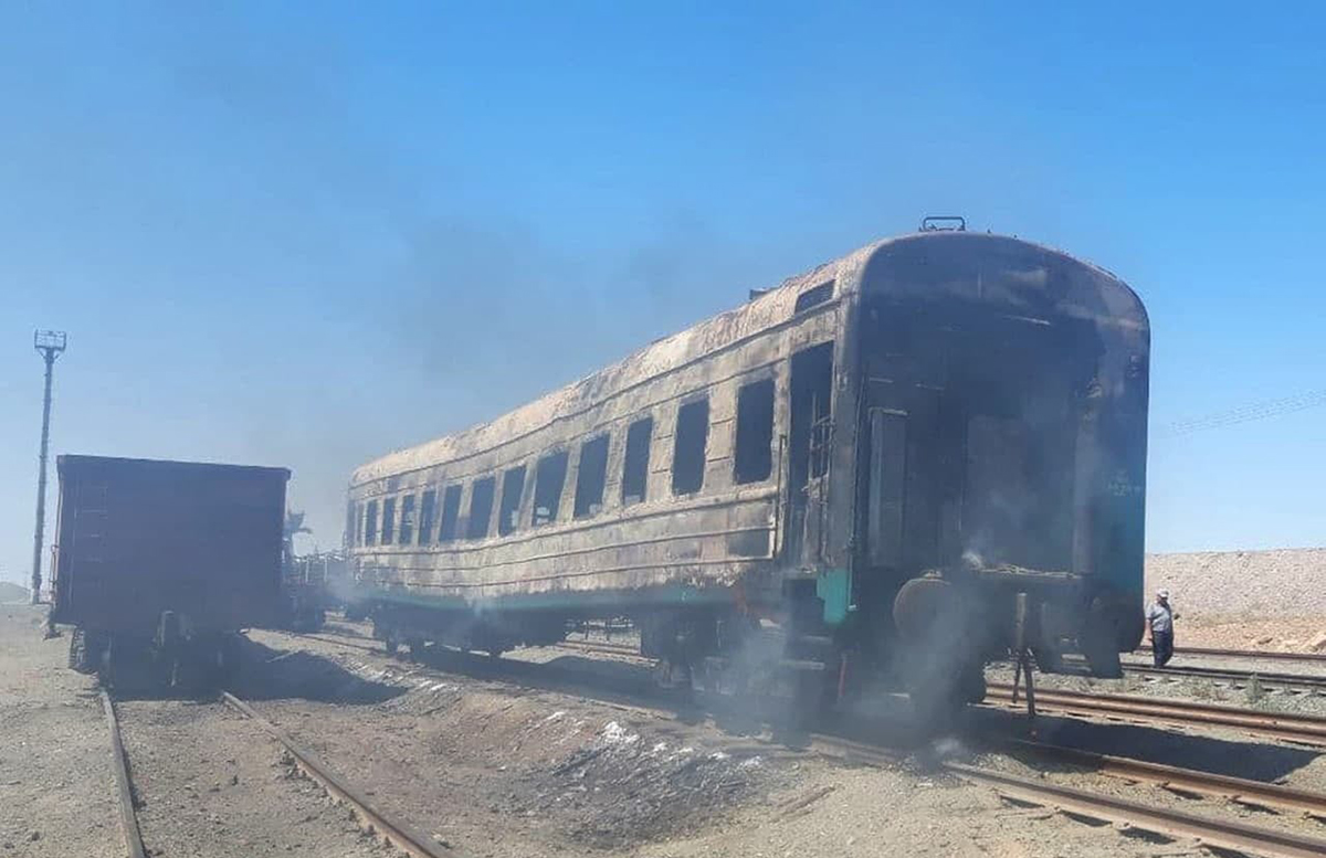 В Каракалпакстане вспыхнул вагон поезда