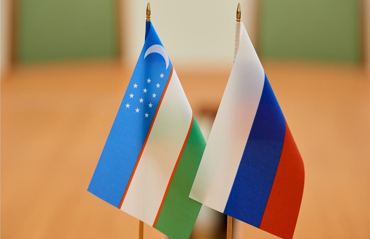 Узбекистан и Россия подписали меморандум в области защиты прав ребёнка