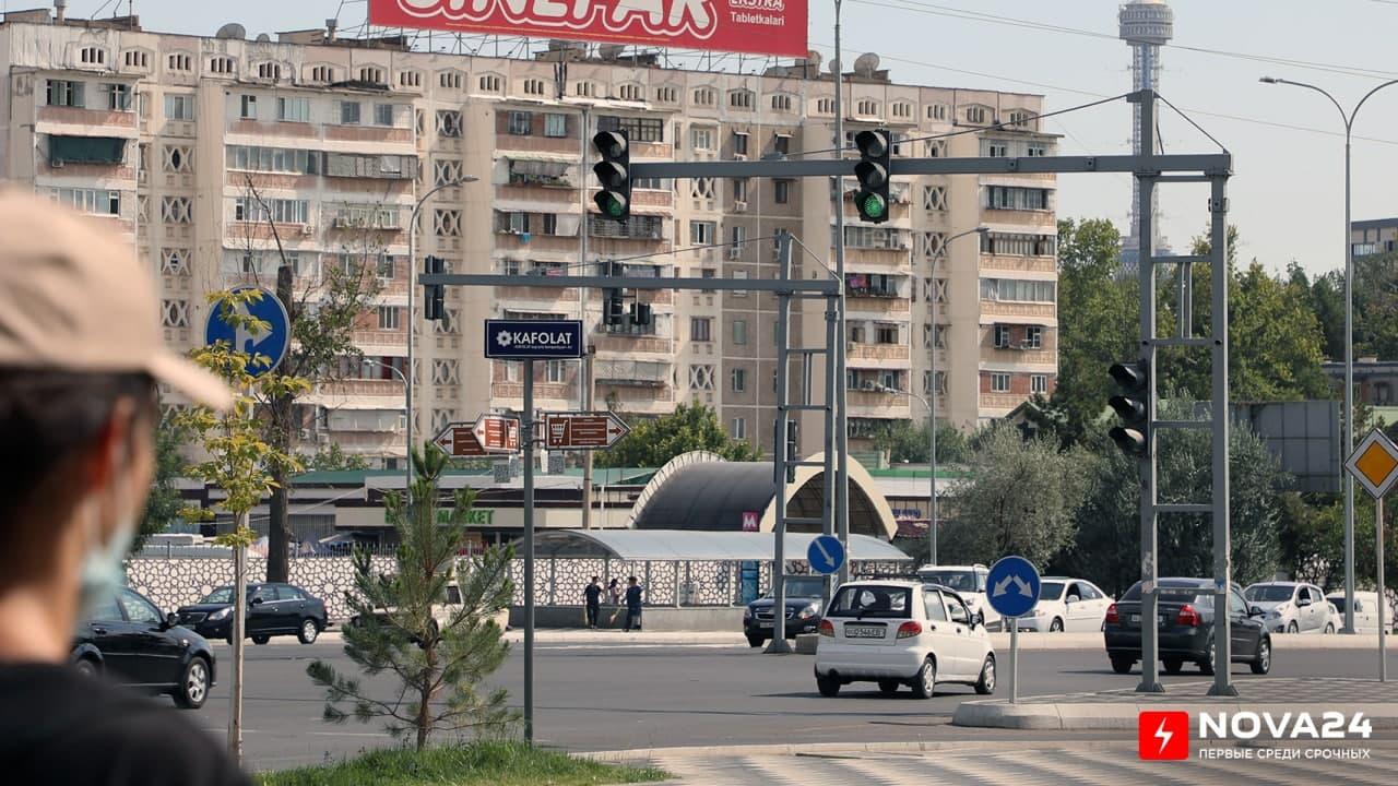 В одном из районов Ташкента появится новый массив