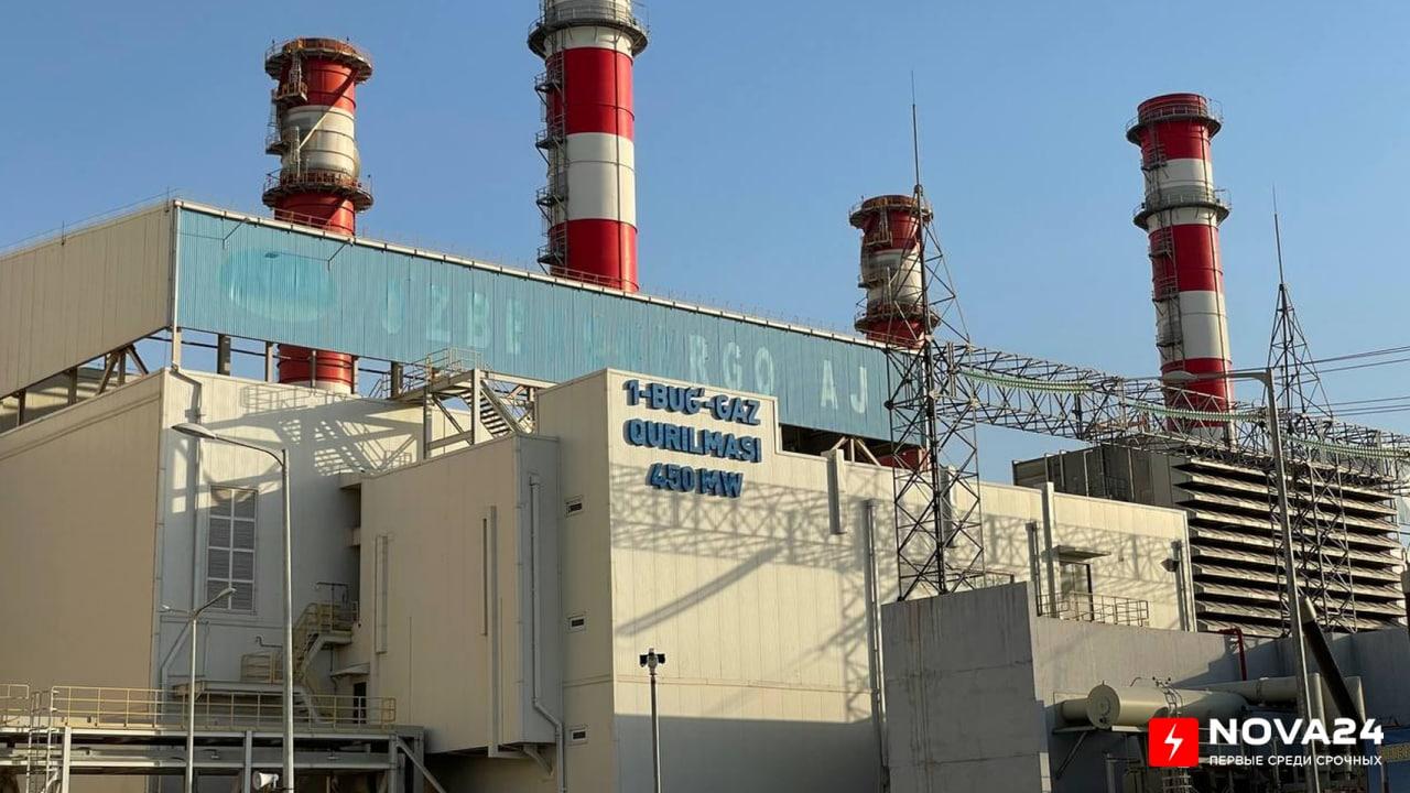 С начала года тепловые электростанции выработали электроэнергию на более чем 7 триллионов сумов