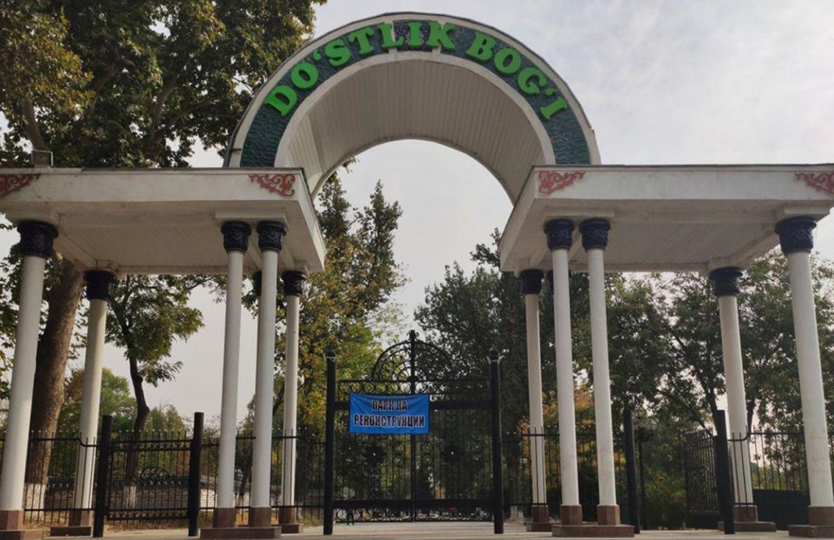 Районный хоким пообещал регулярный полив деревьев в столичном парке