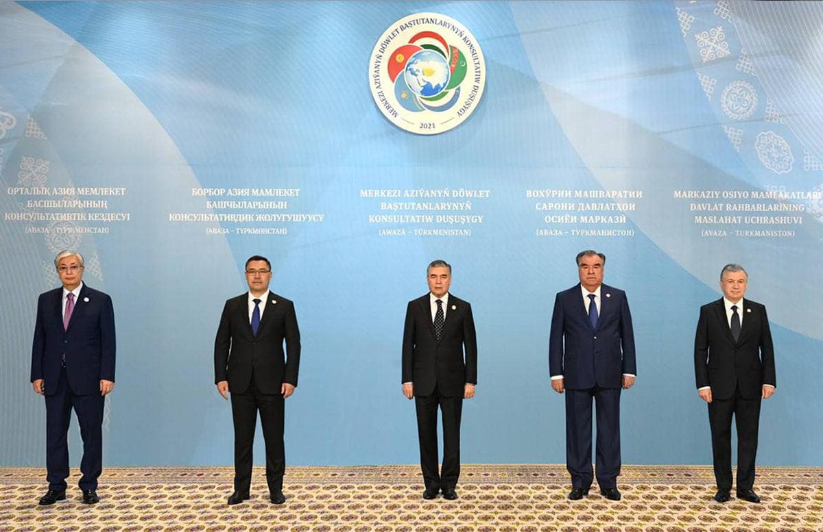 Лидеры Центральноазиатских стран опубликовали совместное заявление