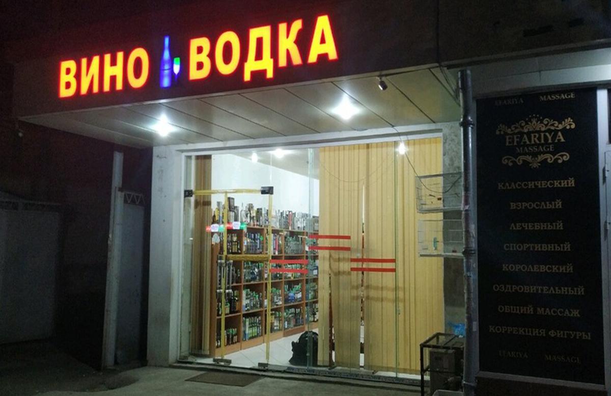 В Узбекистане захотели ввести новые ограничения на продажу алкоголя