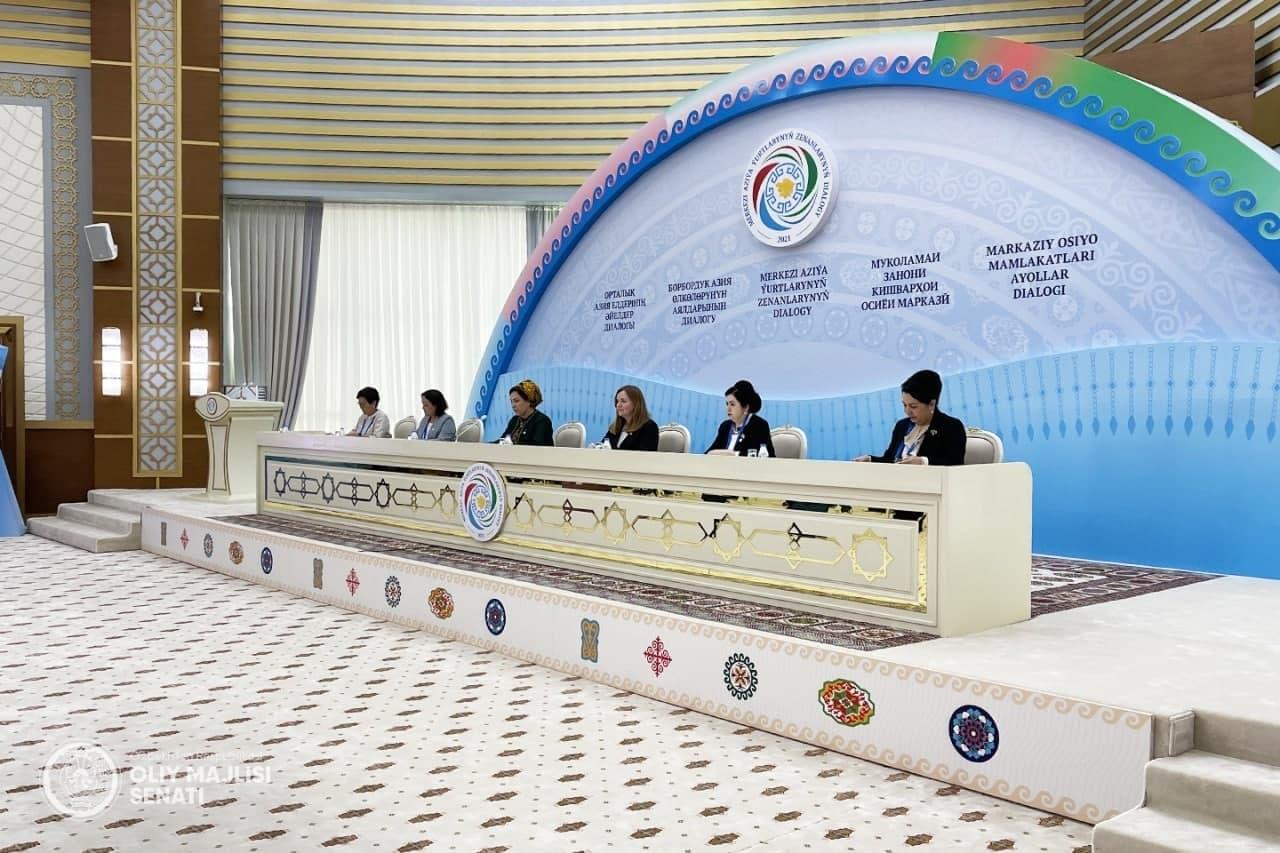 Состоялось очередное заседание Диалога женщин-лидеров Центральной Азии
