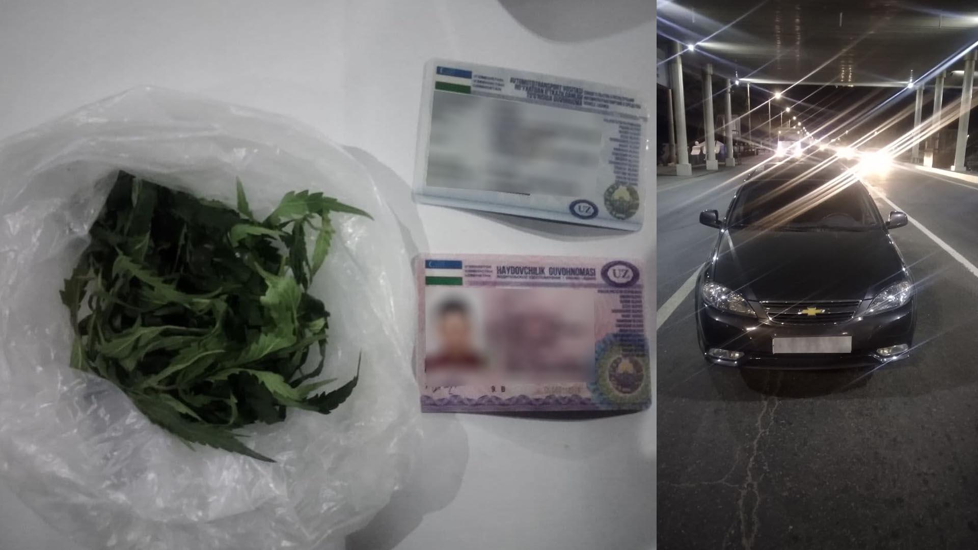 В Ташкенте попался мужчина с наркотиками в кармане