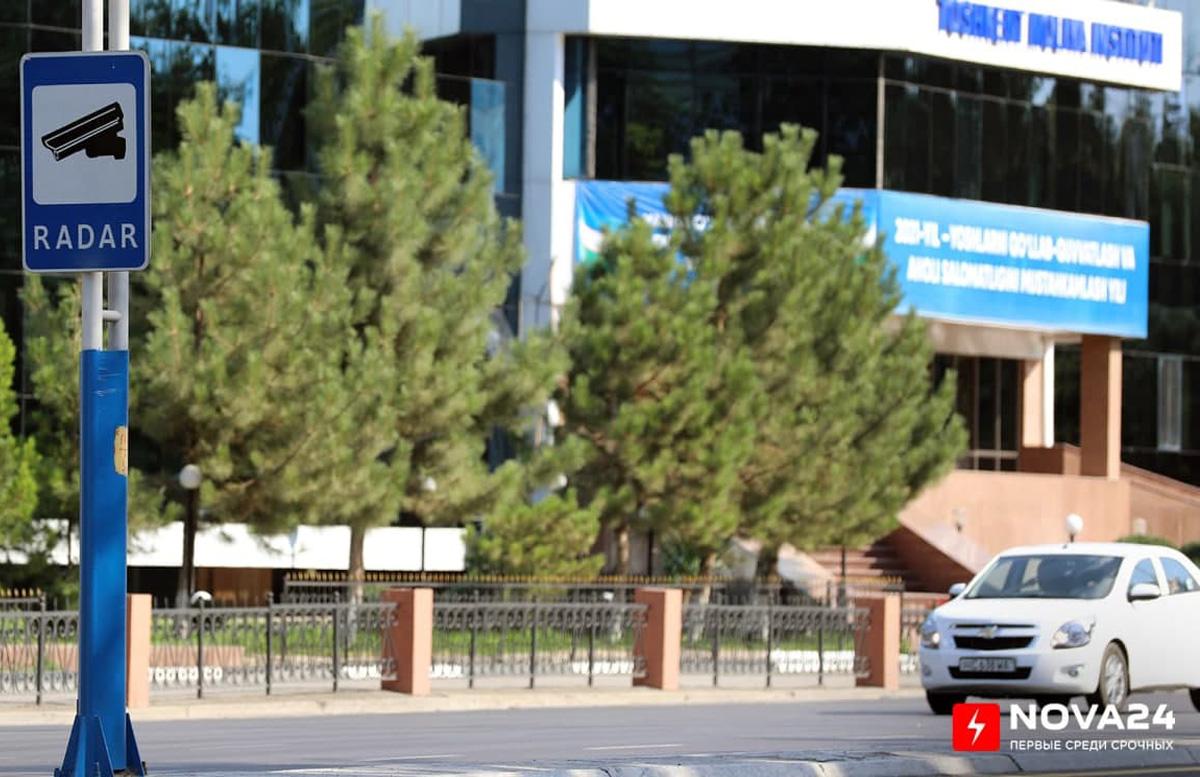 В Ташкенте за один день зафиксировали свыше двух тысяч нарушений ПДД