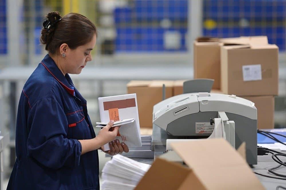 Узбекистанцы смогут отслеживать посылки онлайн