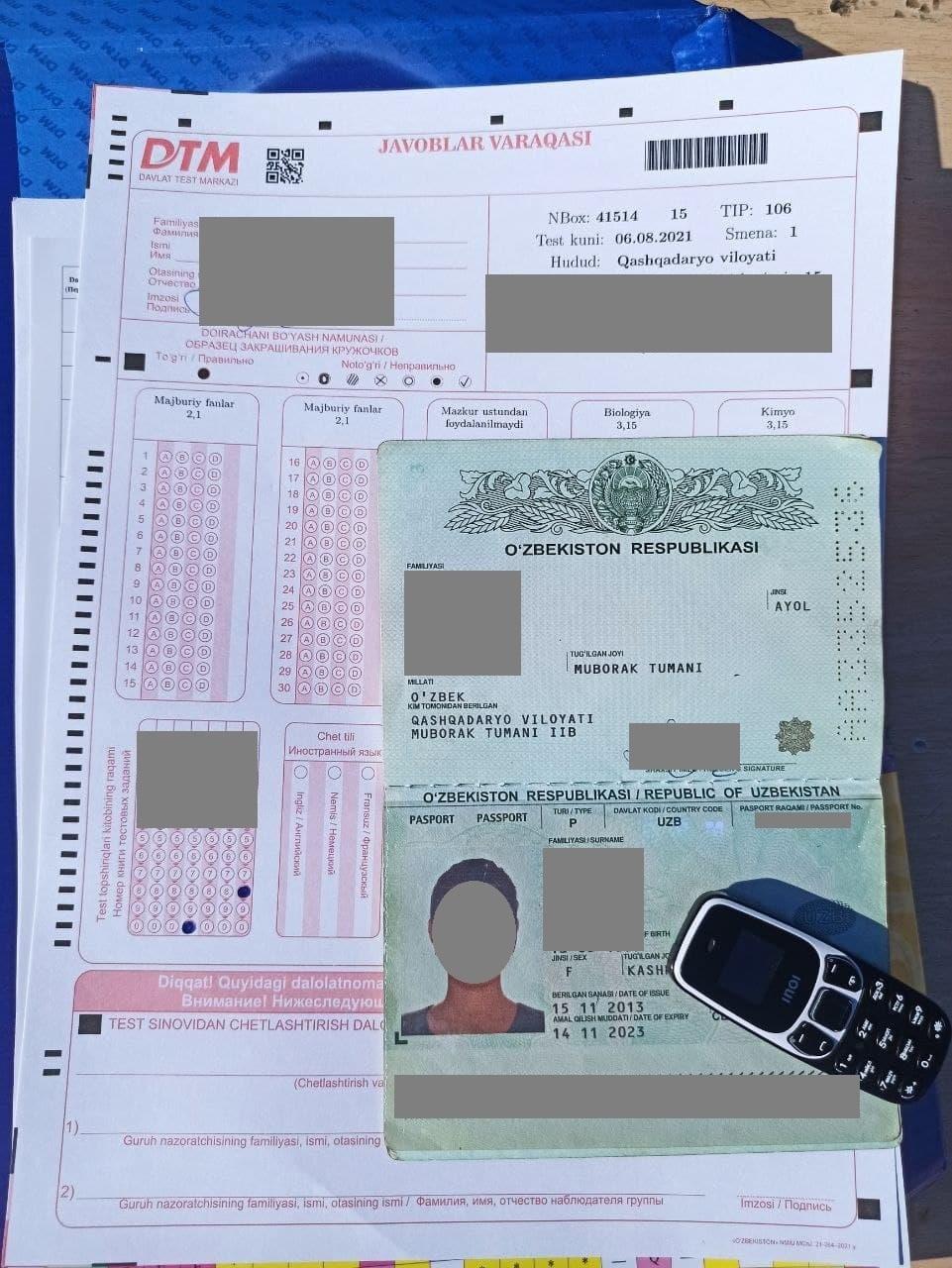 ГЦТ опубликовал фото устройств, которые пытались пронести абитуриенты на экзамены