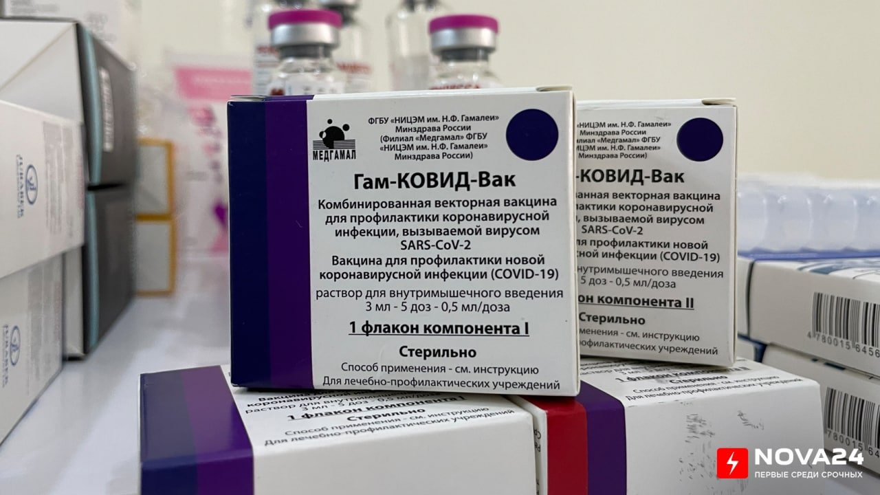 Выяснилось, к какой компании присмотрелся Китай для производства вакцины от коронавируса в Узбекистане