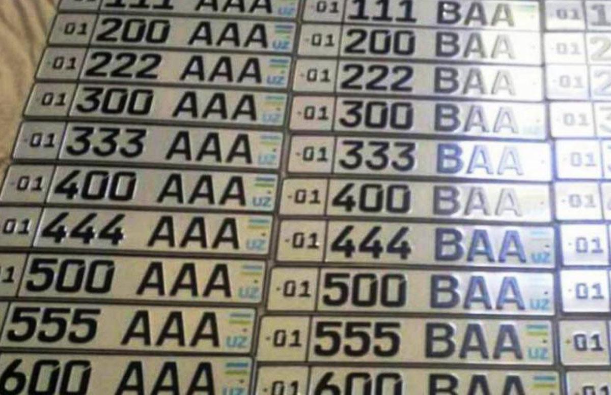 «Регистрационных номерных знаков серии «AAA» не осталось», — ГУБДД