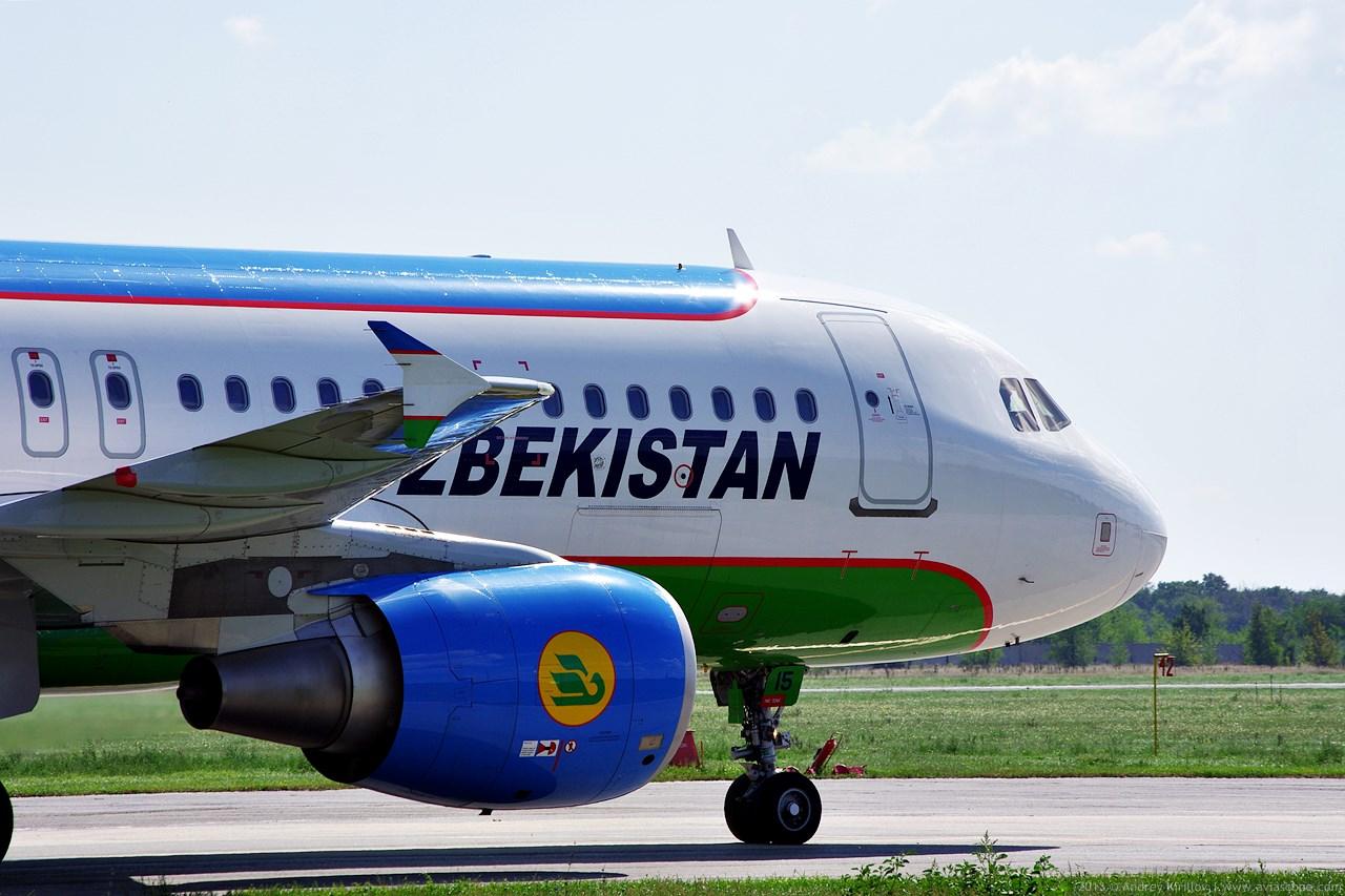 Uzbekistan Airways объявила о скидках на рейсы внутри страны