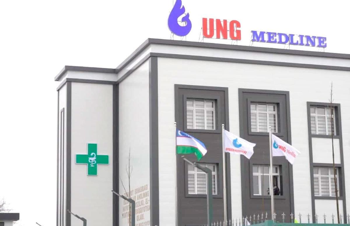 «Узбекнефтегаз» создал центры для сотрудников с «короной»
