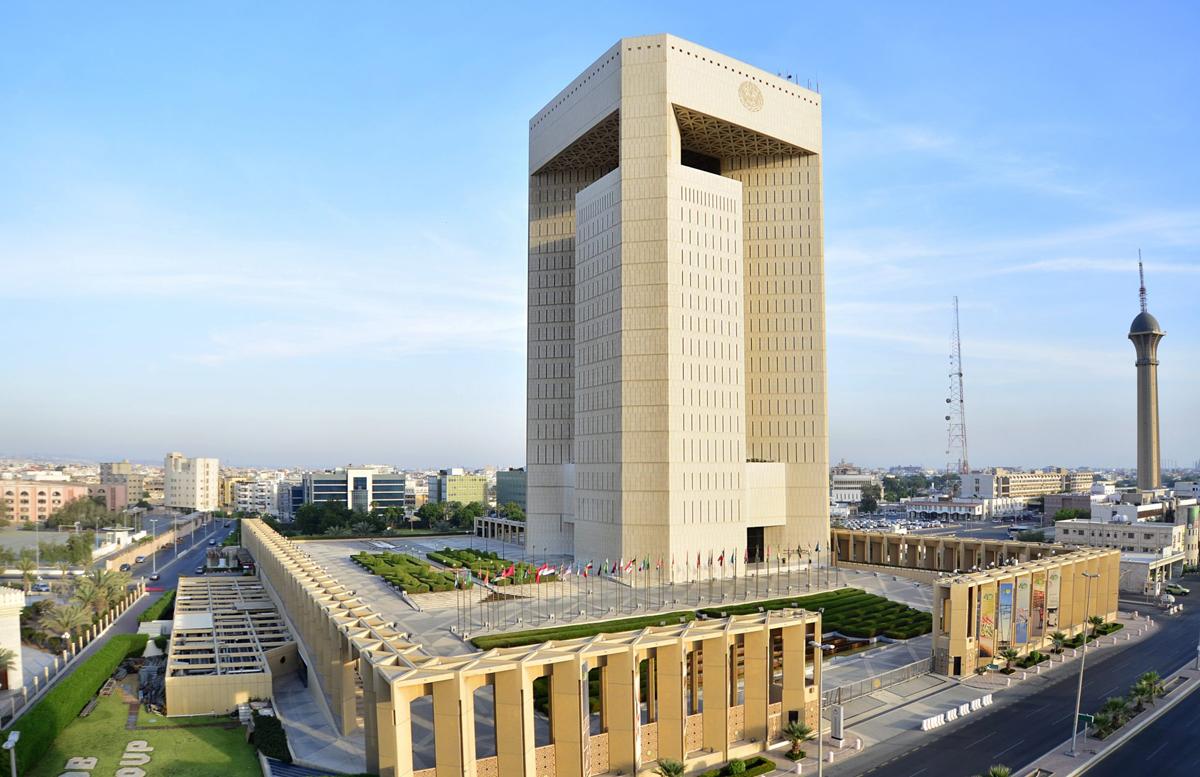 В Ташкенте Исламский банк развития проведет заседание Совета управляющих