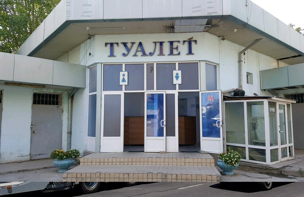 В Узбекистан пригласили экспертов всемирной туалетной организации