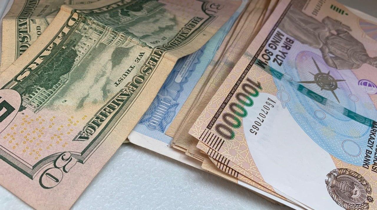 Доллар слегка подрос