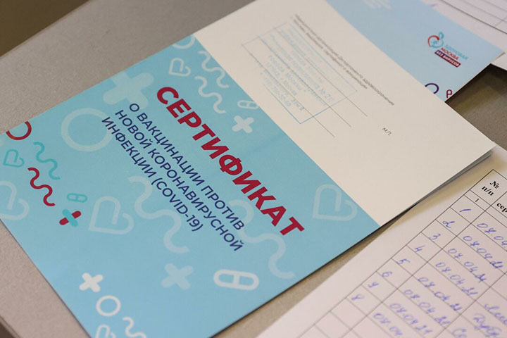 В Узбекистане обозначили наказание за поддельные справки о вакцинации от коронавируса
