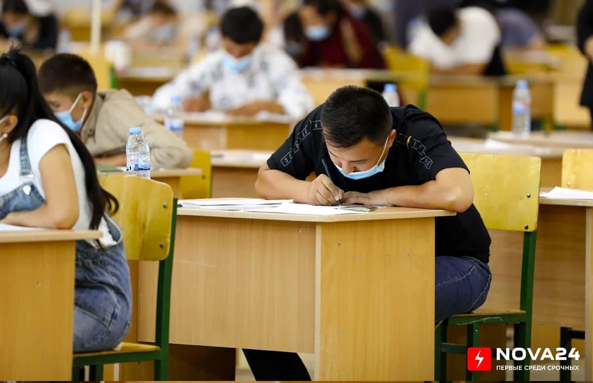 Объявлена дата проведения дополнительных экзаменов в вузы