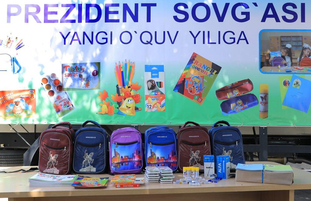 В регионы отправили традиционные президентские подарки для первоклассников