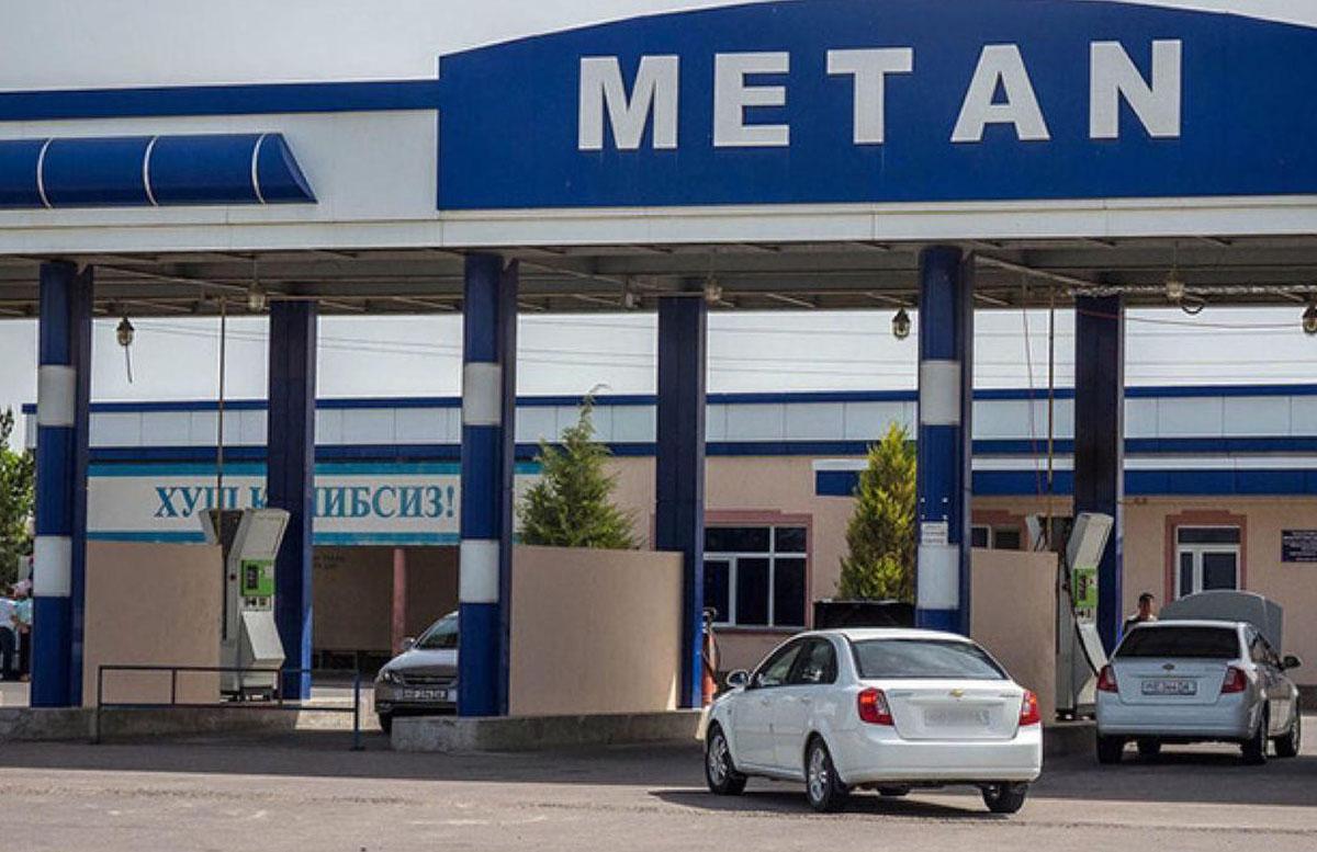 Названа одна из причин роста цен на метановых заправках в Узбекистане