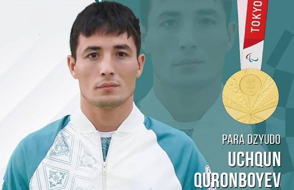 Первое золото Узбекистана на Паралимпиаде в Токио