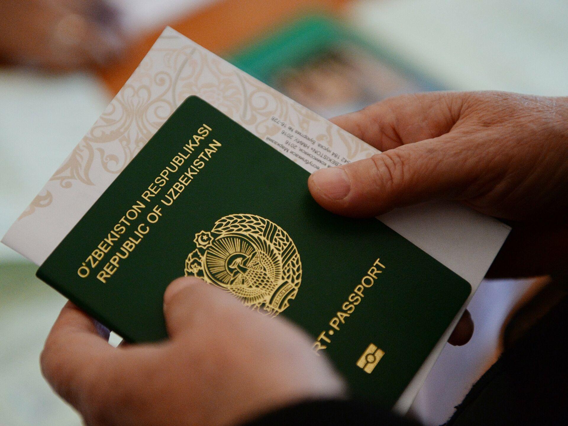 В Узбекистане возобновился прием документов по оформлению российского гражданства