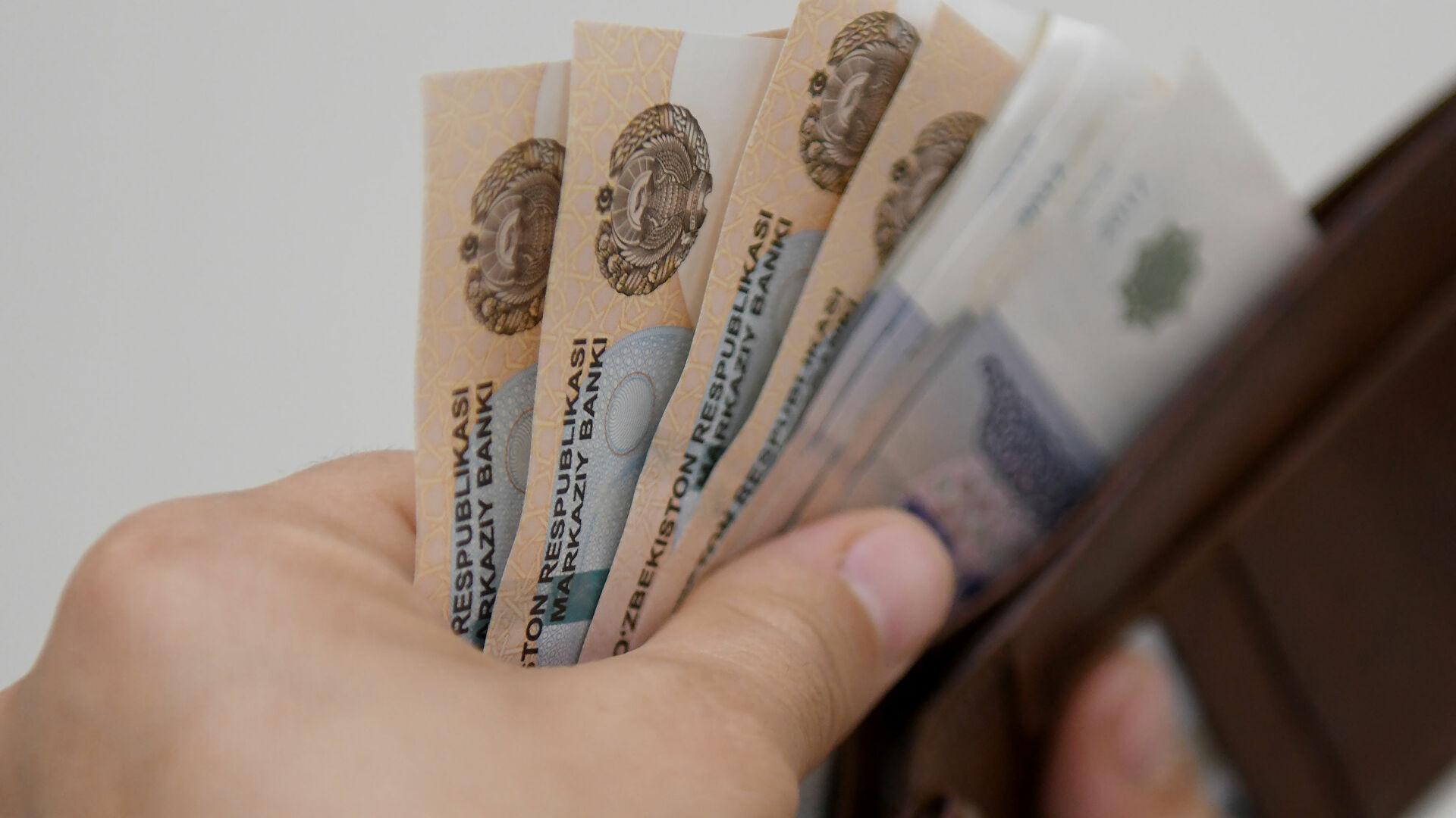 Стало известно, кого освободят от уплаты госпошлины в Узбекистане