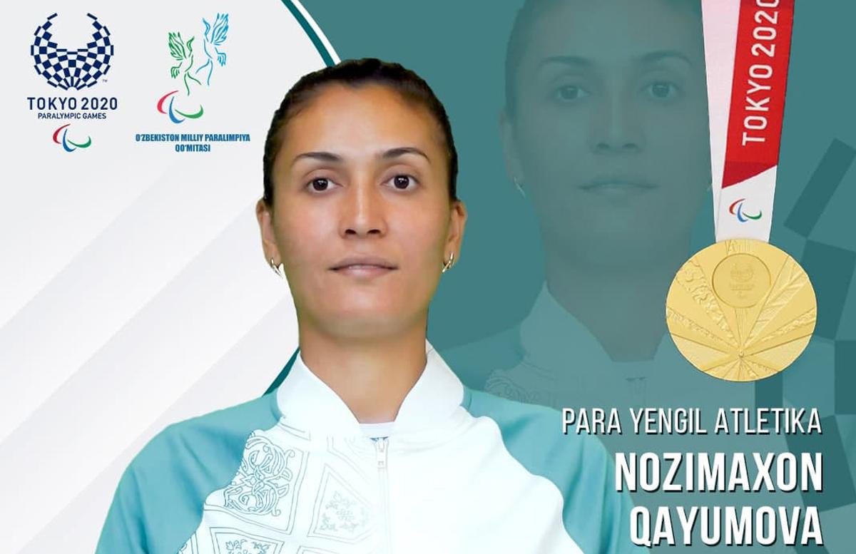 Пара-атлетка Нозимахон Каюмова завоевала еще одну золотую медаль для Узбекистана на Паралимпийских играх
