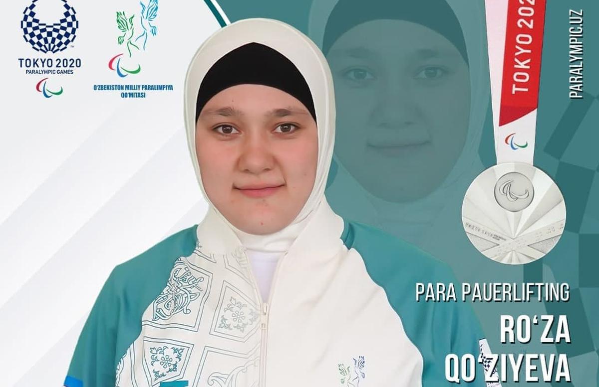 Пара-атлетка Руза Кузиева завоевала серебро на Паралимпиаде в Токио