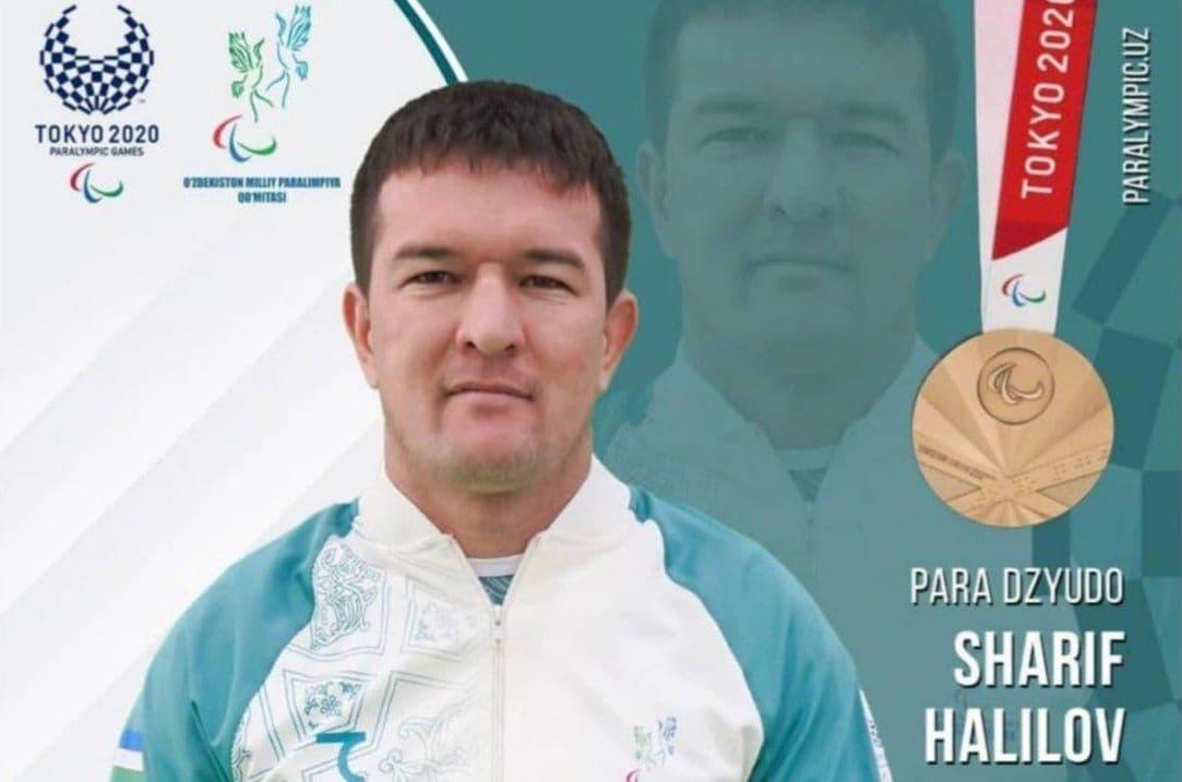 Пара-дзюдоист Шариф Халилов стал бронзовым Паралимпийским призером