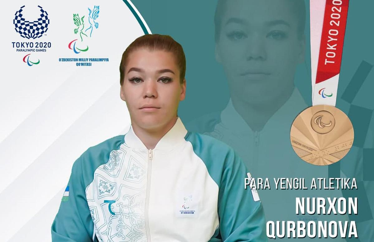 Копилка Паралимпийской сборной Узбекистана пополнилась еще одной медалью