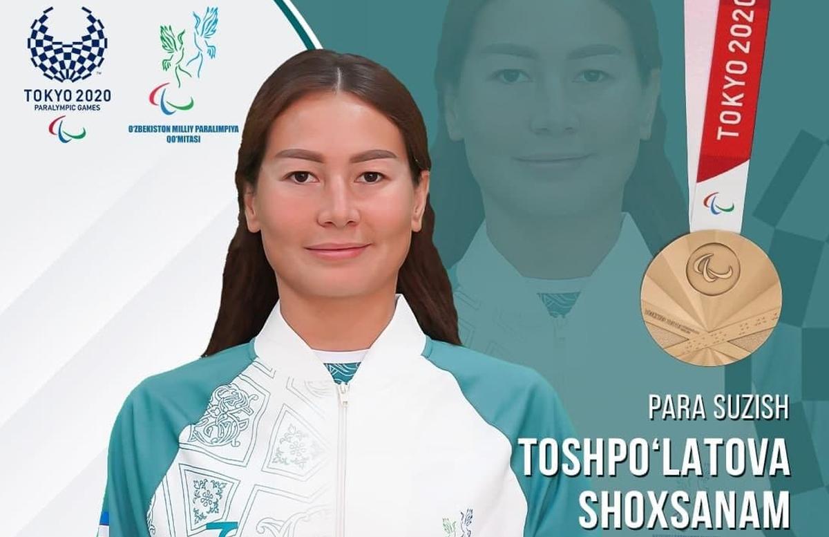 Пара-пловец Шохсанамхон Тошпулатова стала бронзовым призером Паралимпиады