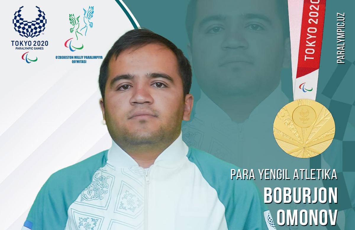 Бобуржон Омонов стал чемпионом Паралимпийских игр в Токио