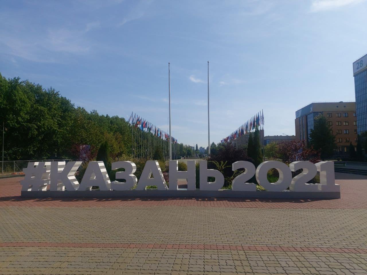 Спортивная делегация Узбекистана прибыла в Казань