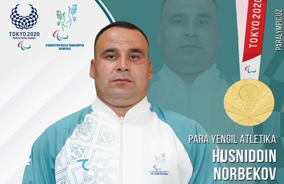 Хусниддин Норбеков завоевал золотую медаль в толкании ядра